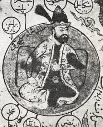 Malik-Shah I - Miniature of Malik-Shah I