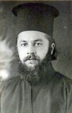 BASA 1318K-1-5949-11 Patriarch Kiril young.jpg