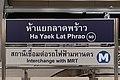 BTS Ha Yaek Lat Phrao Station Sign.jpg
