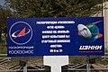 Baikonur Cosmodrome IMG 2973 Baikonur (36661537633).jpg