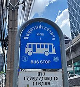 Bangkok Nus stop sign