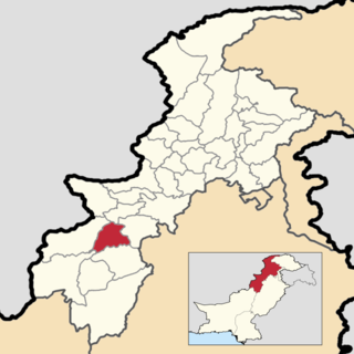 Bannu District District in Khyber Pakhtunkhwa, Pakistan