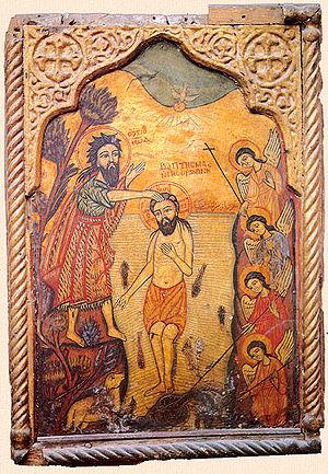The Baptism of Jesus Christ (Coptic Church of ...