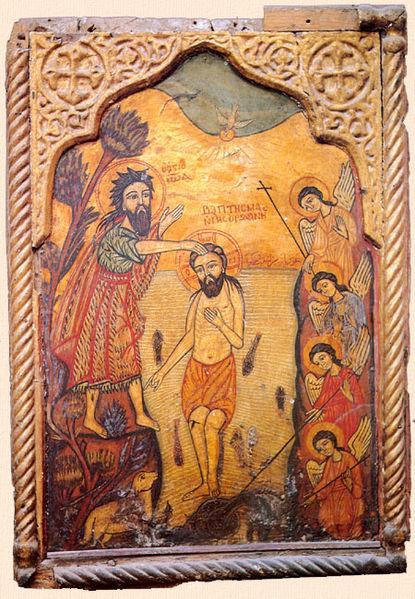 Image:Baptism (coptic icon).jpg