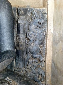 Barabar Caves - Stone Carving (9227343514).jpg