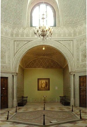 Bardo National Museum (Tunis) - Virgile Room.