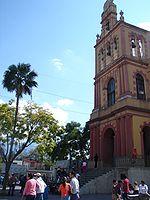 Basilica de Guadalupe Monterrey 06.jpg