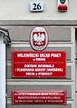 Bdg ulPaderewskiego 26 1 07-2013.jpg
