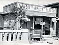 Beauty parlor in Tacloban, Leyte, Philippines, in 1945.jpg