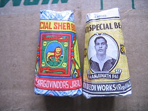 Beedi - Packs of beedies.