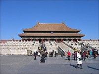 BeijingForbiddenCity1.jpg