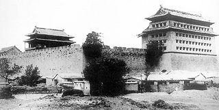 city gate in Dongcheng district, Bejing