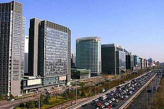 Chinese financial system - Beijing Financial Street, the economic centre of Beijing