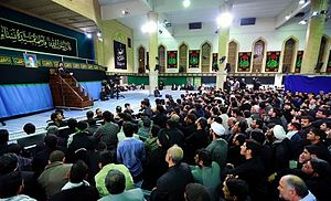 Office of the Supreme Leader of Iran - Image: Beit Rahbari