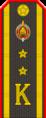 Belarus Police—20 Cadet-Ensign rank insignia (Gunmetal).png
