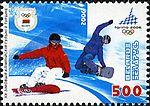 Belarus stamp no. 631 - XX Olympic Winter Games in Turin.jpg