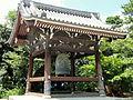 Bell - Hyakumanben chion-ji - Kyoto - DSC06580.JPG