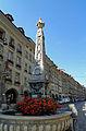 Bern Kreuzgassbrunnen-1.jpg