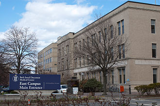 Beth Israel Deaconess Medical Center - Image: Beth Israel Deaconess Medical Center East Campus