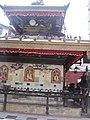 Bhatbhateni Temple, Bhatbhateni, Kathmandu, Nepal (2).jpg