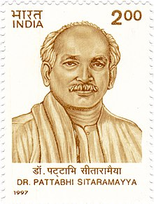 Bhogaraju Pattabhi Sitaramayya 1997 stamp of India.jpg