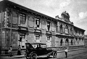 """Biblioteca Nacional """"Miguel Obregón Lizano"""" - Ancient building of the National Library"""