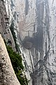 Big cave on north face of West peak of Mount Hua.jpg