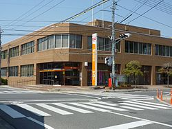 Bizen Seto post office.jpg