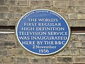 Blue plaque for television on Alexandra Palace - geograph.org.uk - 1282615.jpg