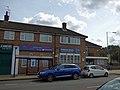 Boldmere Library - Boldmere Road, Boldmere, Sutton Coldfield (36280553042).jpg