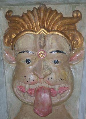 Brahmarakshasa - Brahmarakshasa sculpture from Maharashtra
