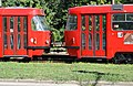 Bratislava T3 7803-7804 coupling.jpg