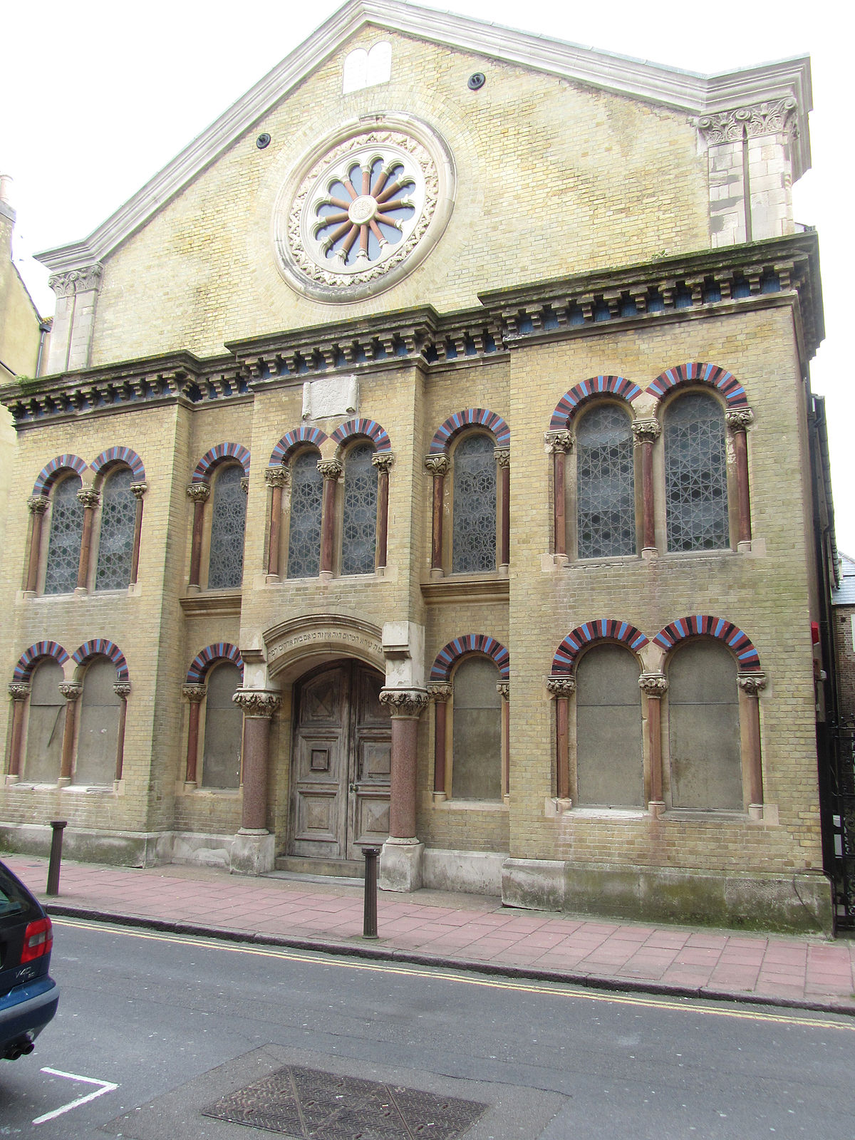 Middle Street Synagogue - Wikipedia