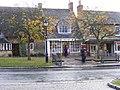 Broadway Post Office - geograph.org.uk - 1670059.jpg