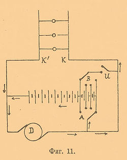 Brockhaus-Efron Electric Accumulators 11.jpg