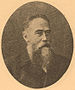 Brockhaus and Efron Encyclopedic Dictionary B82 60-1.jpg