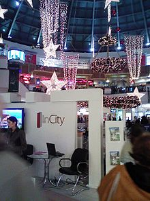 Bucharest mall christmas.jpg