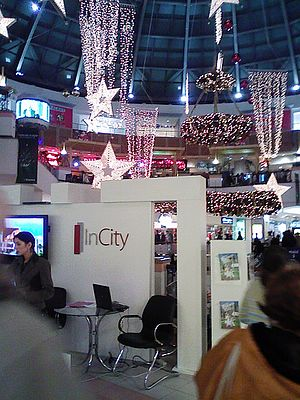 București Mall - Image: Bucharest mall christmas