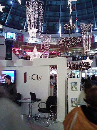 București Mall - Image: Bucharest mall christmas