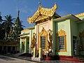 Buddha's footprint pagoda, Maha Muni.jpg