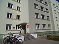 Budynek Domu Studenckiego nr 1 w Toruniu.jpg