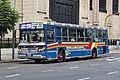 Buenos Aires - Colectivo 29 - 120227 155928.jpg