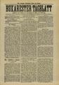 Bukarester Tagblatt 1888-09-04, nr. 196.pdf