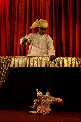 Yoke thé - Yoke thé and puppet master