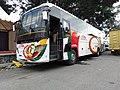 Bus NPM .jpg