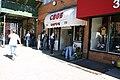 CBGB Front Facade.jpg