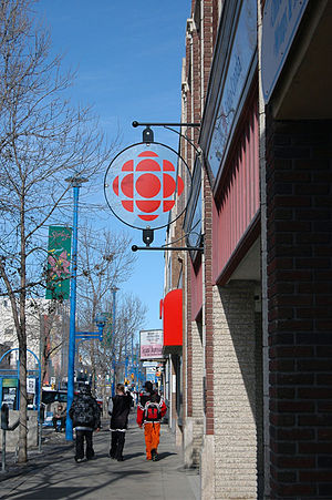 Hutchinson Building - Former CBC Studio Entrance