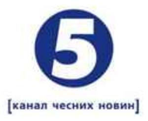 Tonis (Canada) - Image: CH 5 Ukraine