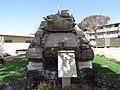 Cadet tank.jpg