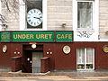 Cafe Under Uret.JPG